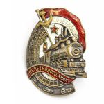 Railway badges (NKPS, Ministry of Railways)