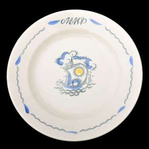 A plate from the mess Ministry of the Navy. NEW PRICE!