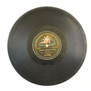 Vinyl gramophone, the orchestra of the Republican guards