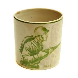 "Mug porcelain propaganda ""For the Motherland"", 1941"