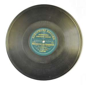 Vinyl gramophone two-sided