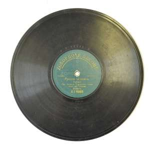 Vinyl gramophone, the orchestra of the 108th Saratov regiment