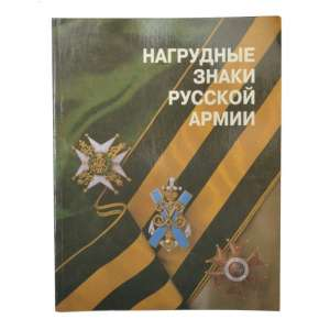 "The book ""badges of the Russian army"""
