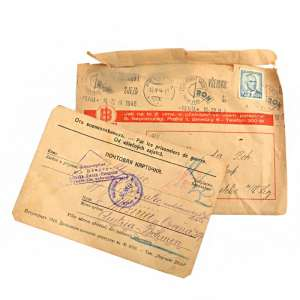 The envelope with the letter of the Austro-Hungarian soldier home from captivity, 1917