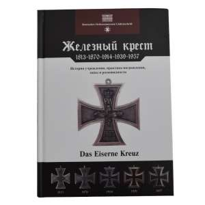 "The book ""the Iron cross: 1813-1870-1914-1939-1957"""