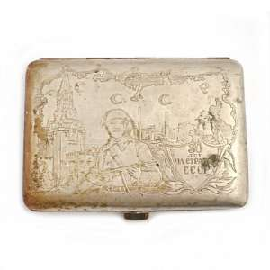 "Cigarette case ""30 years on the guard of the USSR"""