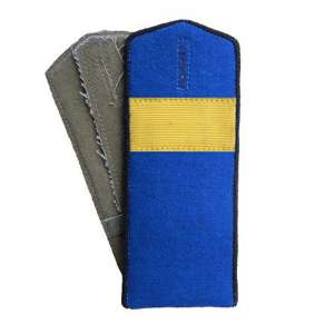 Shoulder straps front senior Sergeant of the cavalry of the red army arr. by 1943, a copy of