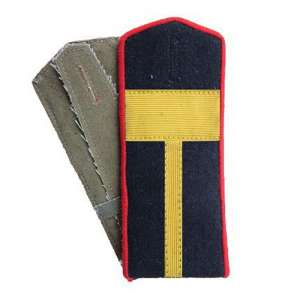 Shoulder straps ceremonial officers ABTW or artillery of the red army arr. by 1943, a copy of