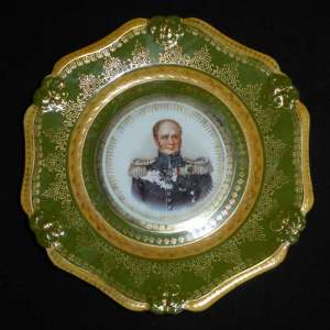 A luxurious dish with the image of Emperor Alexander I
