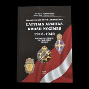 "The book ""Breast badges of the Latvian army 1918-1940 gg"""