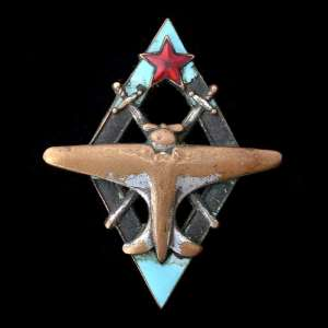 Sign of pilot of the military aviation schools of the red army of 1938