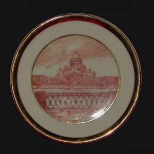 "Plate ""St. Isaac's Cathedral"", LFZ"