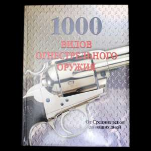 "The book ""1000 firearms"""