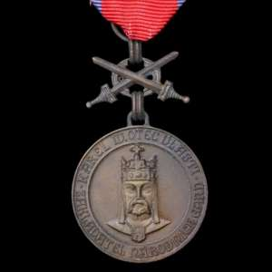 "Bronze medal Graduate of the mark of Charles IV ""For merits""of defense"