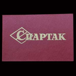 "Membership card of the society ""Spartacus"""