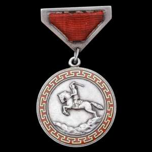 "Mongolian medal ""For military services"" No. 10174"
