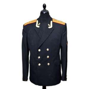 The jacket of the captain of the coast guard Navy of the USSR
