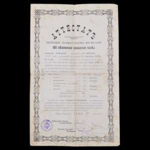 Certificate nastroennogo art category of the 16th infantry regiment autographed A. N. Gorsky