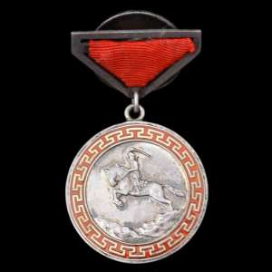 Mongolian medal for combat service, type 1 No. 1913
