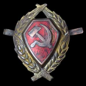 Badge officers RKM sample of the USSR in 1926