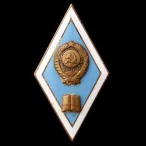 Badge (diamond-shaped) on the end of the pedagogical University