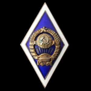 Badge (diamond) graduation of 1945
