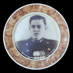 Commemorative plate with portrait of officer in the Navy of the USSR