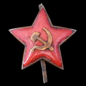 Star ratings sample the red army in 1936