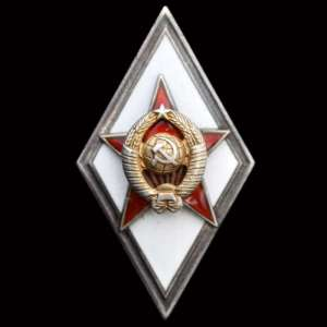 Sign (rhombus), a graduate of the military Academy sample of 1950