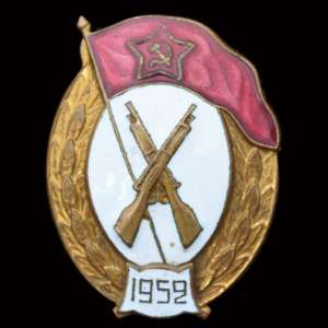 Badge of a graduate of the infantry WU, 1952