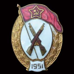 Badge of a graduate of the infantry WU, 1951