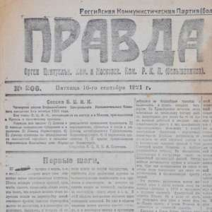 "The newspaper ""Pravda"" on 16 September 1921"