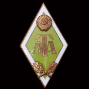 Badge (diamond) of the graduate LTA