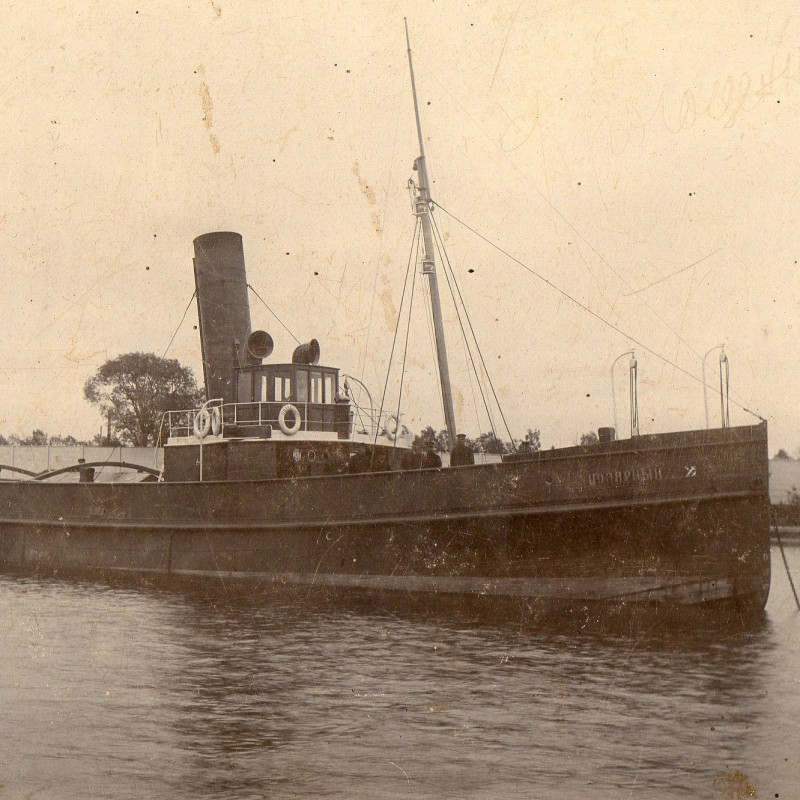 "Photo of the steamship Department of Railways ""Polar"""