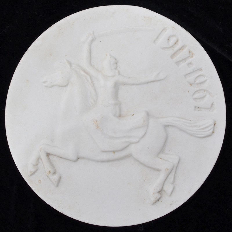 Porcelain medal in honor of the 50th anniversary of the Revolution