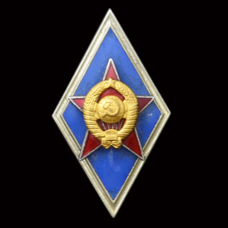 Sign (rhombus) of the graduate of a military Academy