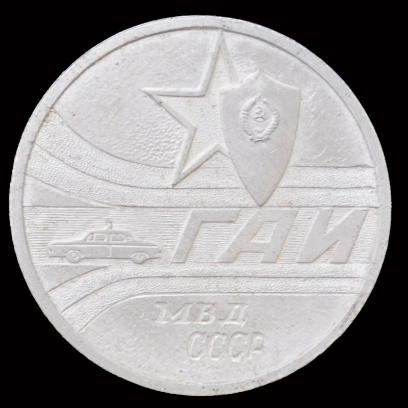 Desktop medal of GAI of the Soviet Union