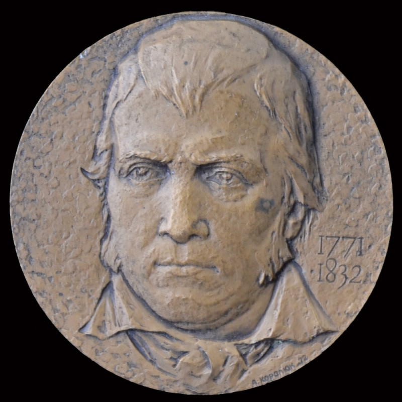 "Table medal ""200 anniversary of the birth of sir Walter Scott"""