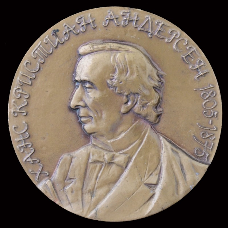 "Table medal ""Hans Christian Andersen 1805-1875 gg"""