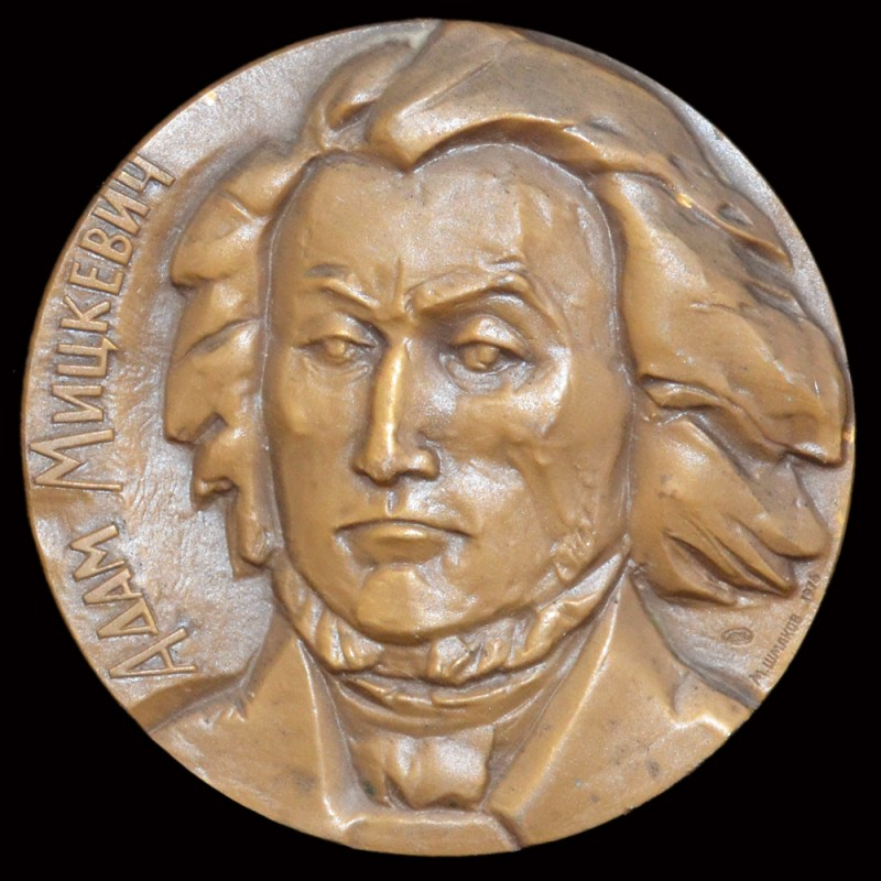 "Table medal ""175 years since the birth of Adam Mickiewicz"""