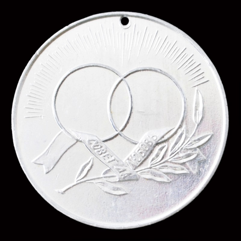"Table medal ""Council Yes Love"""