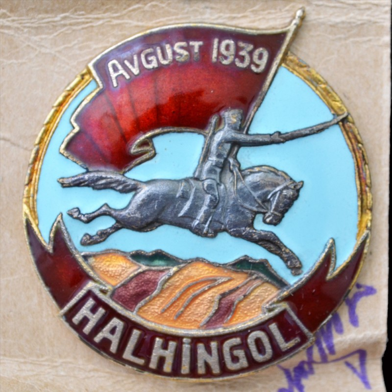 The sign of a member of the fighting R. Halhingol in the stamp as