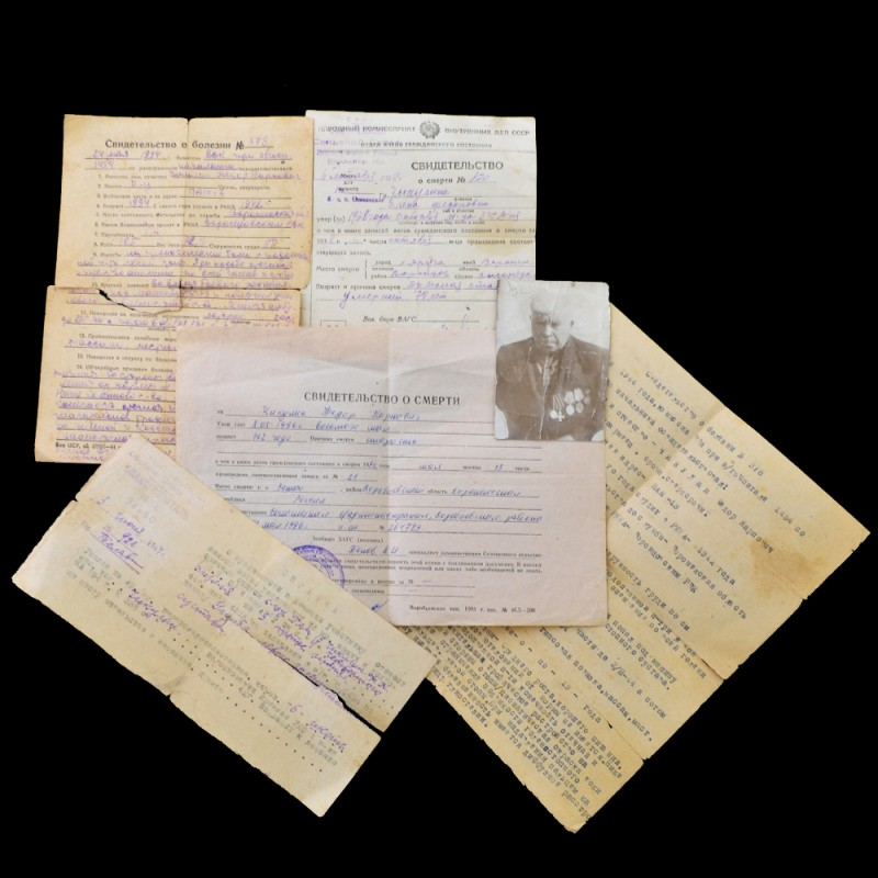 Lot of documents of the St. George cross, WWII participant